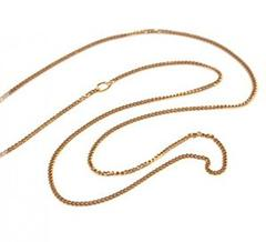 9ct Yellow Gold Adjustable Curb Chain