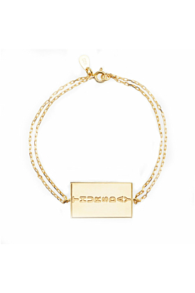 24kt Yellow Gold Plated Celestial Days Bracelet - Thor's Day